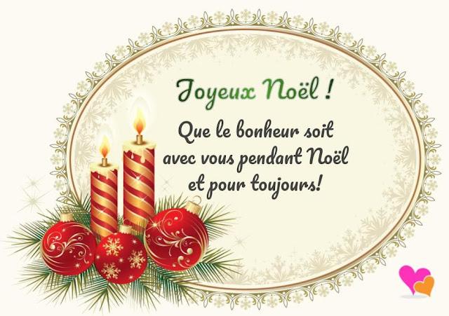Carte de Joyeux Noël avec bonheur et joie !