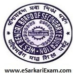WBBSE 12th Board Exam Result