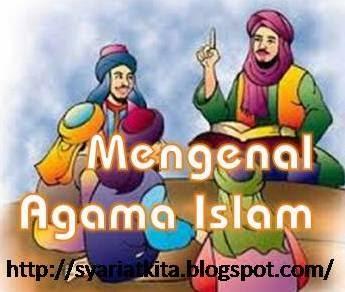 pengertian dakwah islam