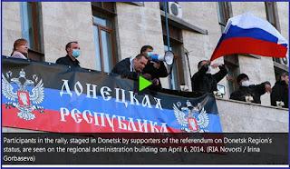 Донецкой народной республики