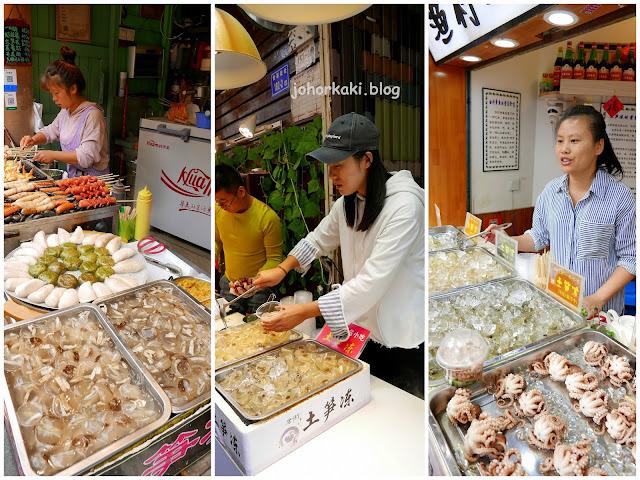 Xiamen-Sand-Worm-Tusun-Jelly-土笋冻