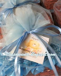 souvenir kelahiran