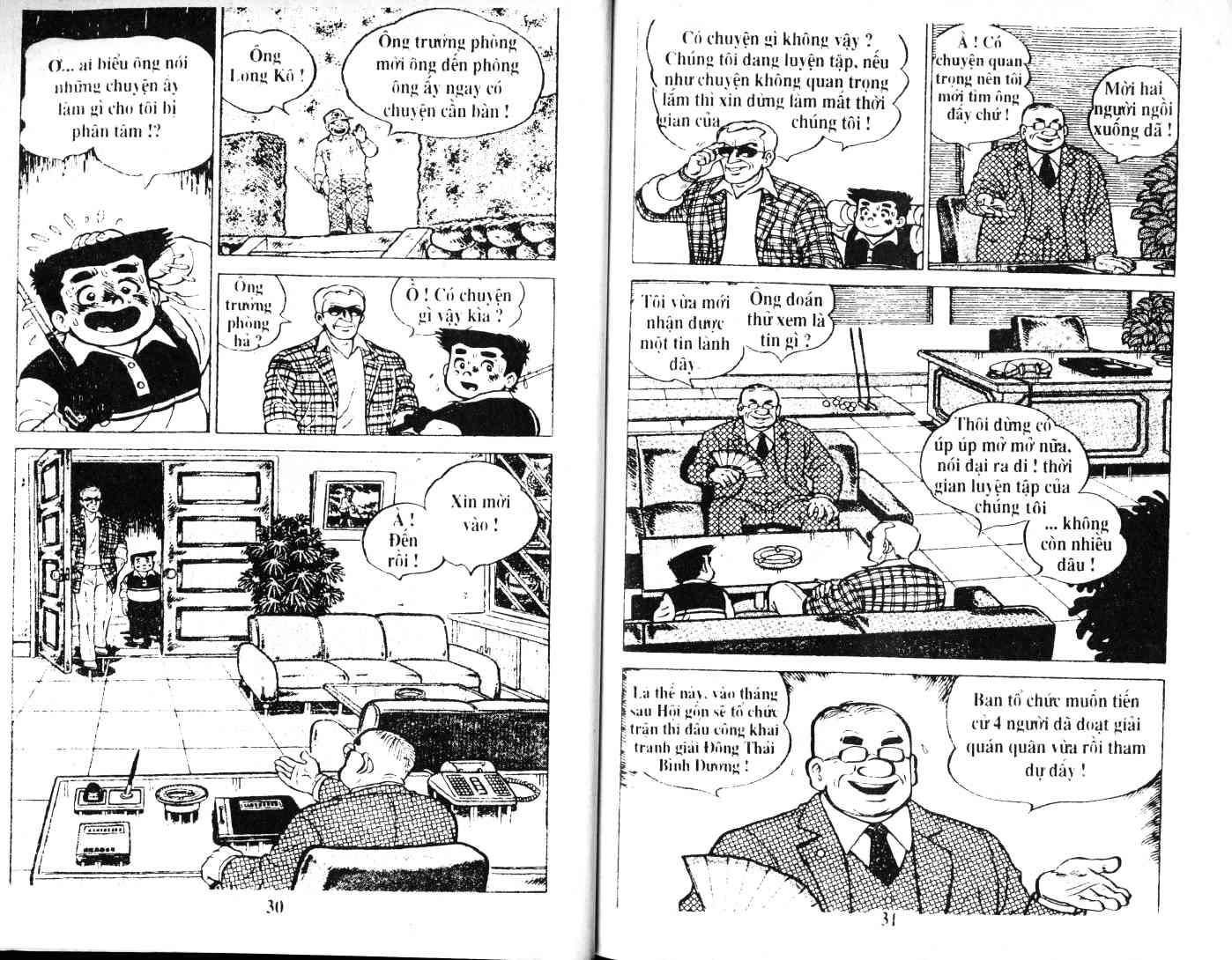 Ashita Tenki ni Naare chapter 35 trang 14