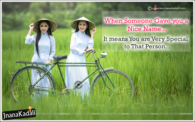 friendship quotes in english, english motivational friendship quotes, heart touching friendship quotes in english