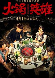 Chongqing Hot Pot (2016) ฉงชิ่ง หม้อไฟนรกเดือด เพื่อนข้าตายไม่ได้ [Subthai ซับไทย]