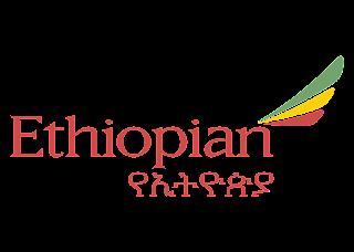 Ethiopian Airlines Logo Vector