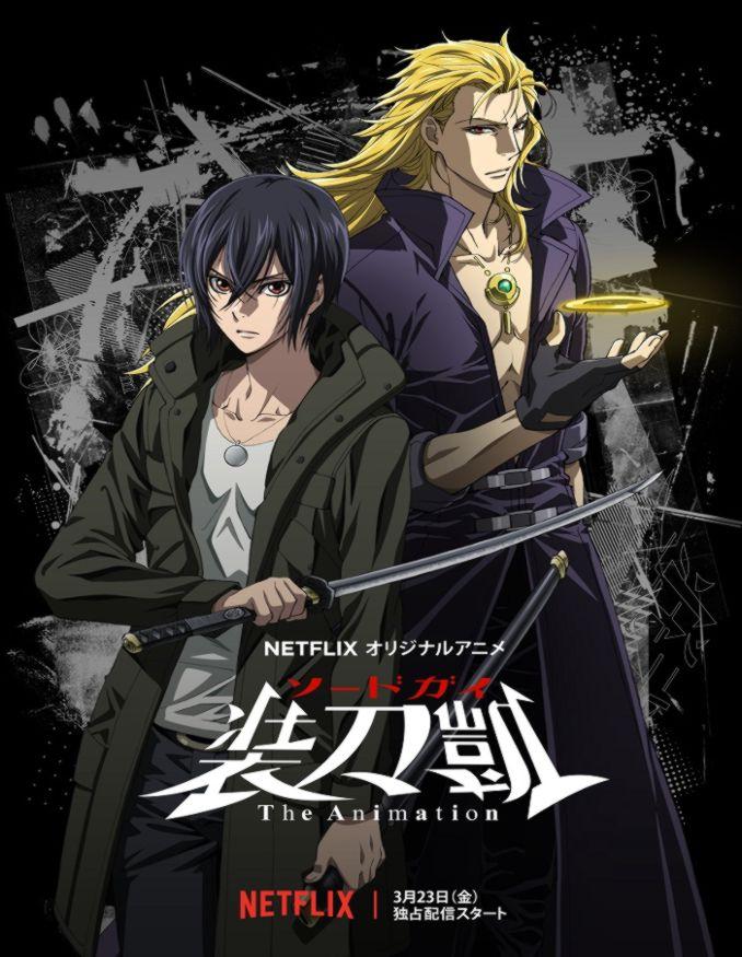 Sword Gai Netflix