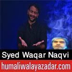 http://www.humaliwalayazadar.com/2017/10/syed-waqar-naqvi-nohay-2018_9.html