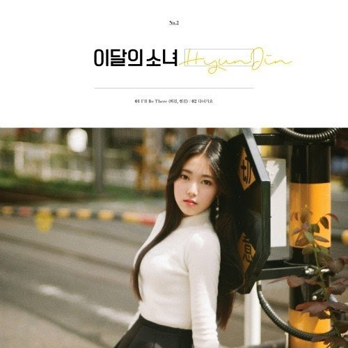 LOONA - HyunJin [FLAC   MP3 320 / WEB]