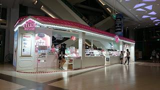 JCube Shopping Mall Singapore
