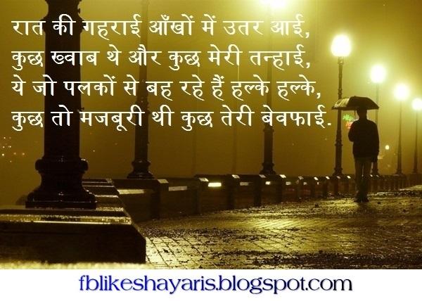 Heart Touching Sad Love Sms - Dard Shayari