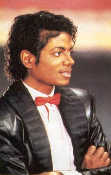 Michael Jackson Billie Jean Lyrics  online music lyrics