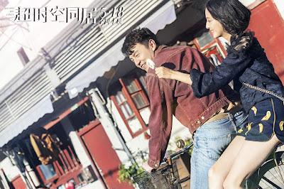 How Long Will I Love U 2018 Jiayin Lei Liya Tong Image 7