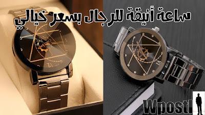 Gear Geometric Steel Band Quartz Watch  :  ساعة يد للرجال معدنية يمكن الحصول عليها بسعر مخفظ جدا شكلها انيق وعصري تناسب جميع الاعمار  .. شرح طريق الاستخدام عبر الفيديو التالي فرجة ممتعة .