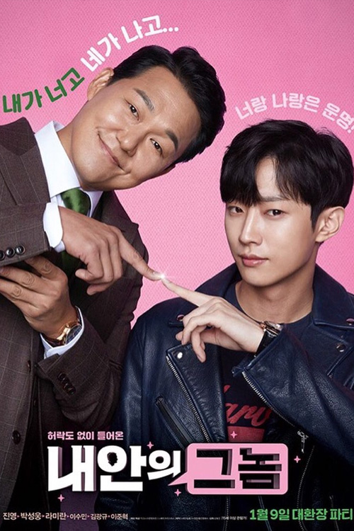 pink full movie download 720p