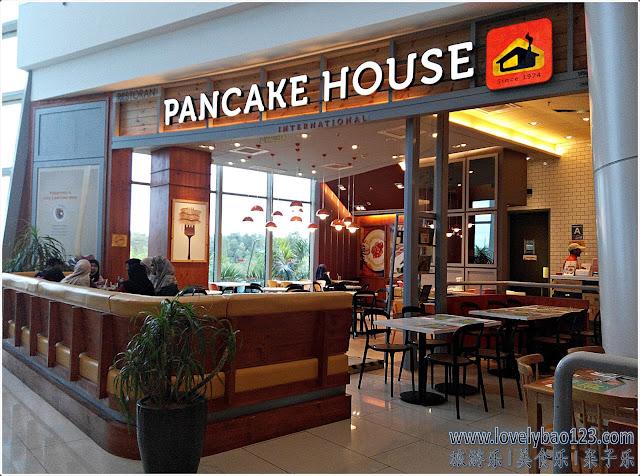 【雪隆美食】Pancake House International @ IOI City Mall  大人小孩皆爱的松饼