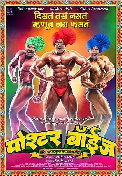 Poster Boys 2014 Marathi DVDRip NonRetail 700mb MP3 MP4