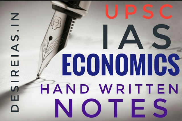 Download hand written Economics  notes - UPSC IAS Hindi Medium