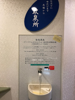 吉方位 湯村温泉 金櫻神社