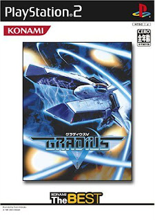 Used PS2 Gradius V Konami the Best Japan Import