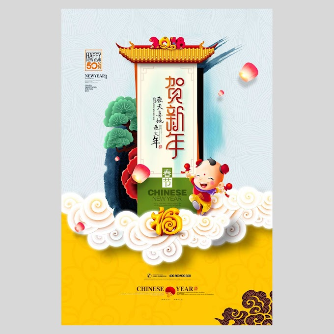 Chinese New Year - Chinese traditional New Year Festival promotional poster design Free PSD