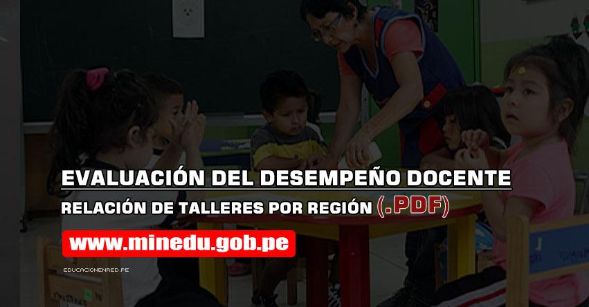 MINEDU: Talleres de profundización para la Evaluación del Desempeño Docente (EDD) - www.minedu.gob.pe