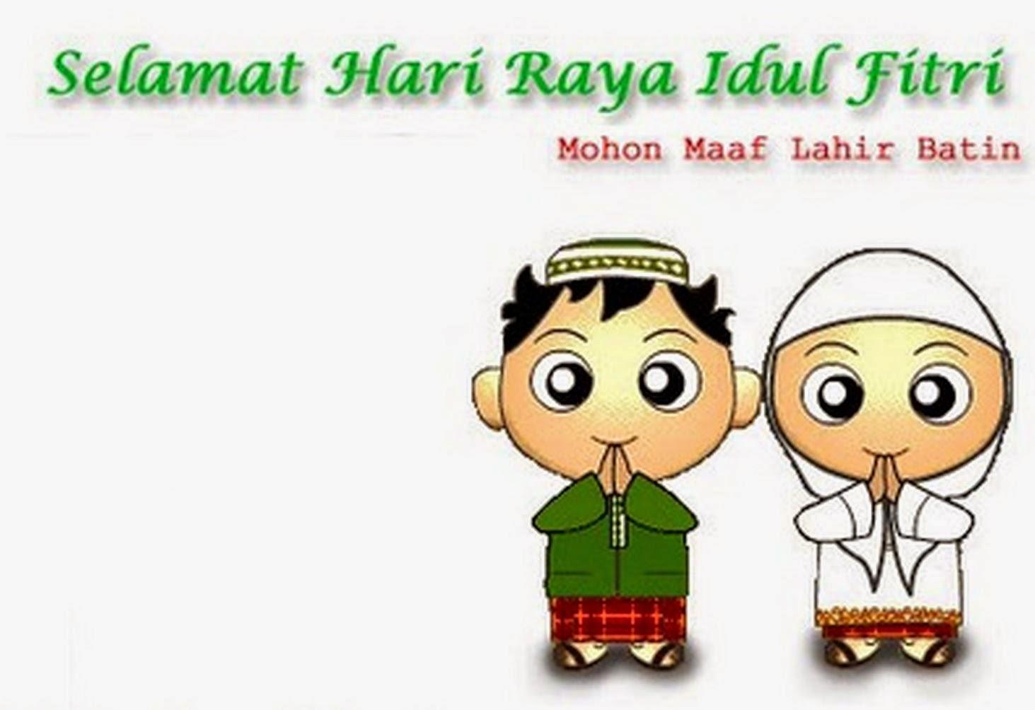 DP Hari Raya Idul Fitri Lebaran Sobat Mading