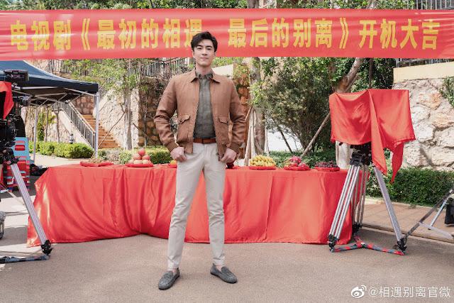 Lin Gengxin modern romance drama