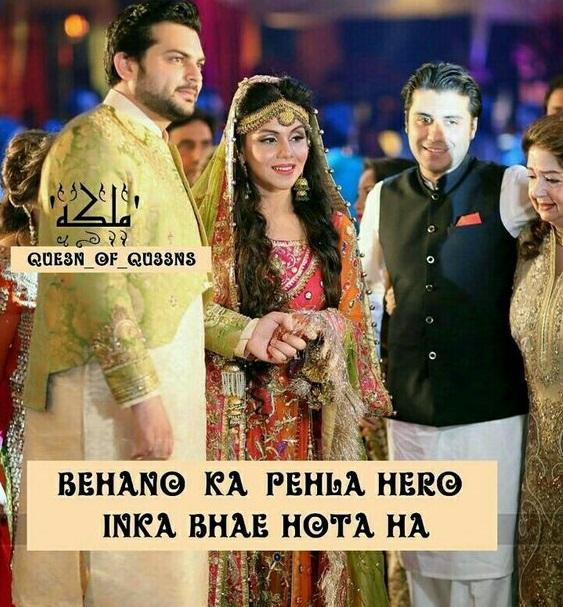 Sister and Brother Love Quotes in Urdu - Sad Poetry Urdu ...