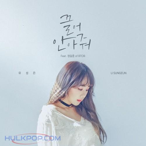 U SUNGEUN – Hug Me (Feat. JUNG ILHOON of BTOB) – Single (FLAC)