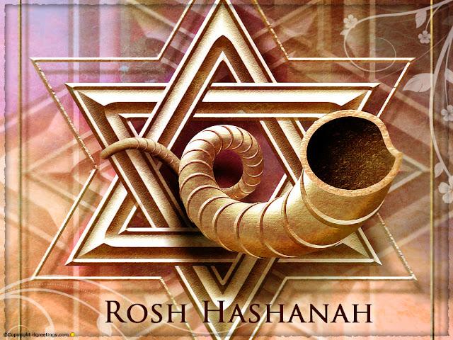 { **Happy Rosh Hashanah**} When Is Rosh Hashanah 2017 || Erev Rosh Hashanah