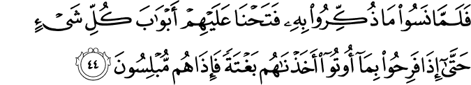 Surat Al-An'am Ayat 44