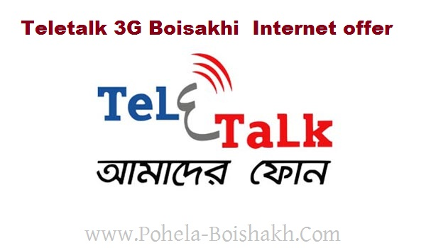 Teletalk 3G Internet Pohela Boishakhi offer 2016