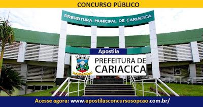 Apostila Prefeitura de Cariacica 2016 para Auxiliar administrativo.