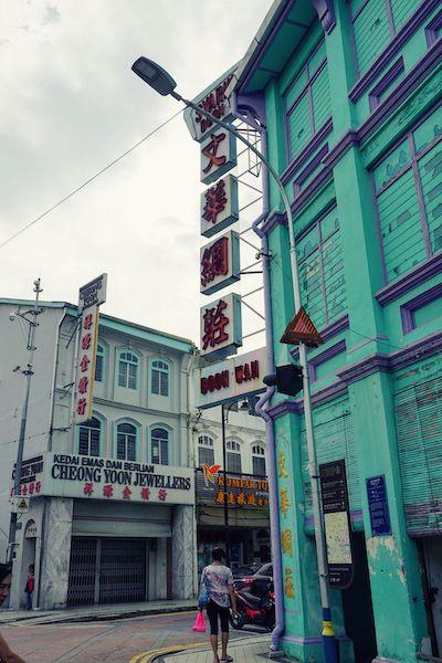 ペナンはマレーシアの中でも特に華僑が多い街