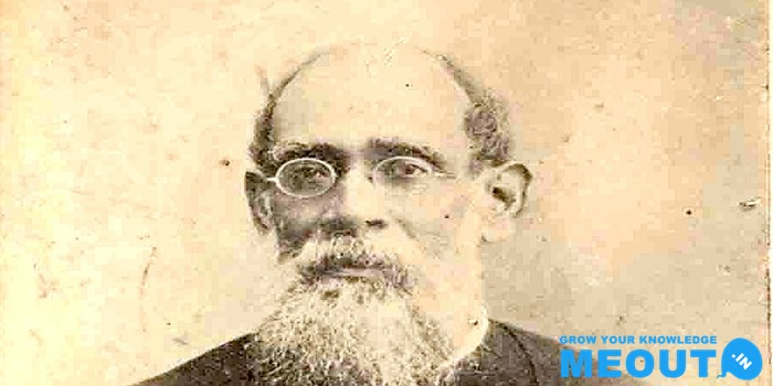 Indian Political Leader Surendranath Banerjee in Hindi