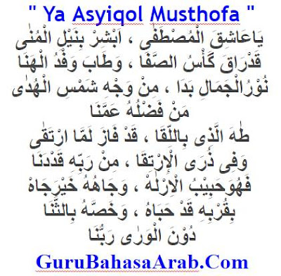 Bahasa Arab Lirik Lagu Ya Asyiqol Musthofa