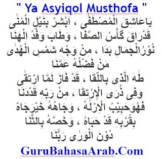 Lirik Lagu Ya Asyiqol Musthofa Dalam Bahasa Arab Dan Artinya