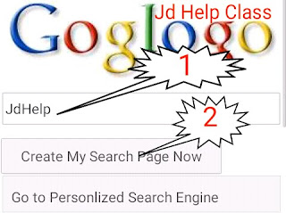 search engine jaisi website kaise babaye.