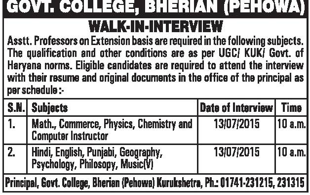 Haryana Govt  Colleges Extension Lecturer Vacancy 2015-16