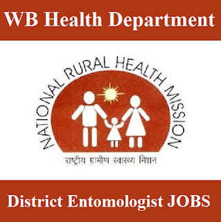 West Bengal State Health & Family Welfare Department, WB Health, WB, West Bengal, Graduation, freejobalert, Sarkari Naukri, Latest Jobs, Antomologist, wb health logo