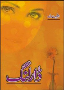 Darling by Razia Butt Pdf