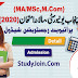 Punjab University Private Registration 2020 MA MSc Form, Fees, Date
