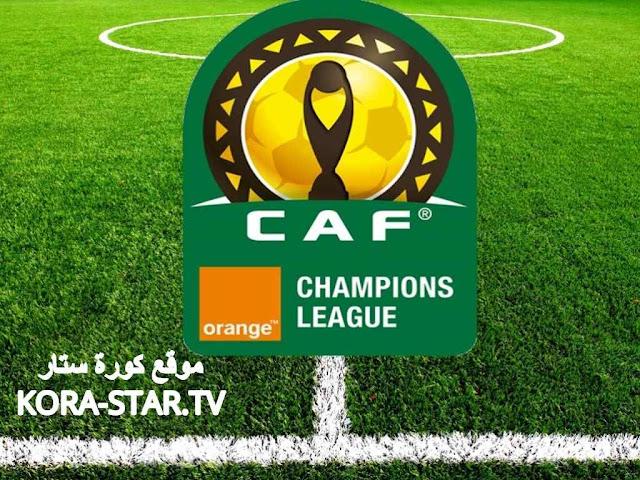 دوري ابطال افريقيا بث مباشر مباراة الاهلي اليوم