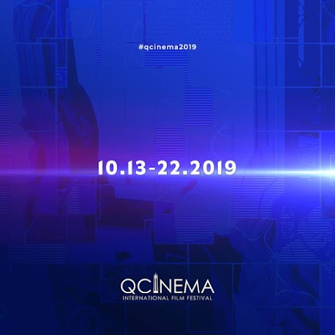 QCinema 2019: Grantees revealed for Asian Next Wave Competition