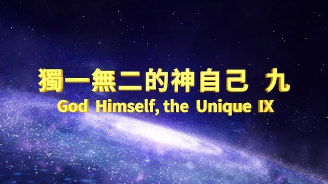真理, 聖經,耶穌, 禱告, 宗教, 生命, 主,