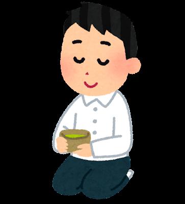 茶道部の学生のイラスト(男子)
