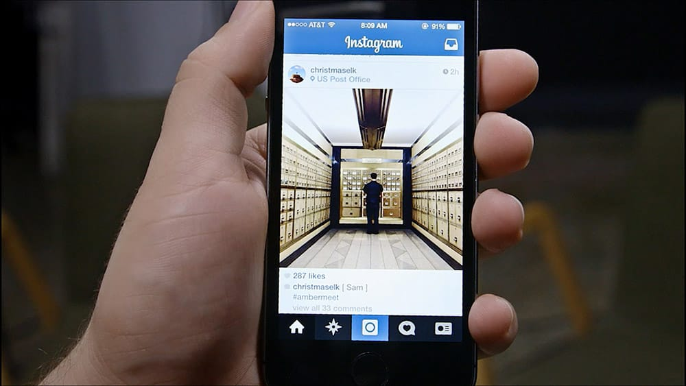 aplikasi instagram via marketingland.com