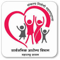 Public Health Department, Govt. of Maharashtra, 12th, Ophthalmic Officer, Maharashtra, freejobalert, Sarkari Naukri, Latest Jobs, public health deptt. logo