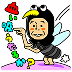 Talking Pop-Up Yoshimoto Stickers